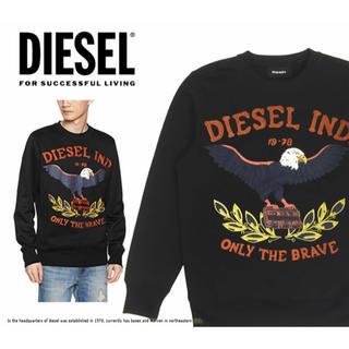 ディーゼル(DIESEL)のDIESEL(新品タグ付き)トレーナー メンズ 人気売り切れ品(スウェット)