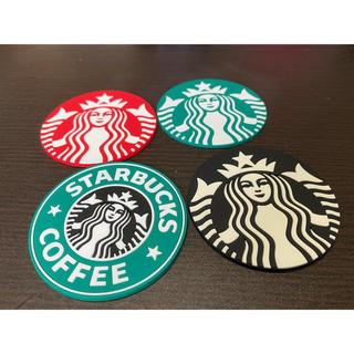 Starbucks Coffee - Starbucks Coffee coaster
