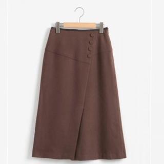 ペルルペッシュ(Perle Peche)のカルゼクルミボタンスカート(ブラウン)(ひざ丈スカート)