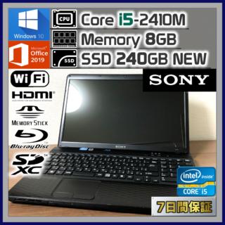 ソニー(SONY)のSONY VAIO ノートパソコン 新品SSD Windows10 Office(ノートPC)