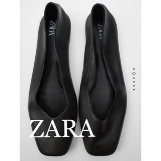 ZARA - ZARA♡スクエアトゥリアルレザーバレリーナシューズ
