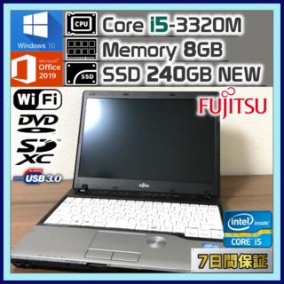 富士通 - 【小型】ノートパソコン本体 i5 新品SSD windows10 Office