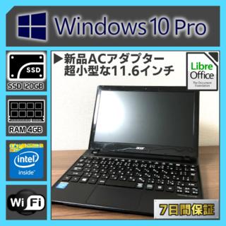 Acer - 超小型 Acer ノートパソコン 本体 SSD搭載 windows10