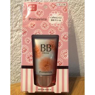 プリマヴィスタ(Primavista)のソフィーナ プリマヴィスタ くずれにくいBBクリーム ライト 25g(BBクリーム)