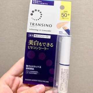 第一三共ヘルスケア - 新品!第一三共ヘルスケア トランシーノ薬用ホワイトニングUVコンシーラー