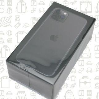 iPhone - 【S】iPhone11Pro/256/SIMフリー