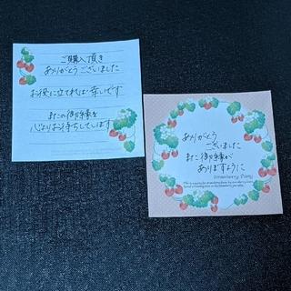 手書きメッセージカード(10枚✕10枚)(カード/レター/ラッピング)