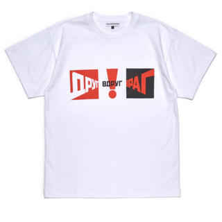 コムデギャルソン(COMME des GARCONS)のゴーシャラブチンスキー Tシャツ(Tシャツ/カットソー(七分/長袖))
