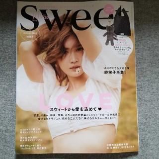 ジェラートピケ(gelato pique)のsweet 10月号 雑誌+エコバッグ&キャットチャーム(ファッション)