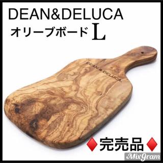 ディーンアンドデルーカ(DEAN & DELUCA)の新品DEAN&DELUCAディーン&デルーカ オリーブボード カッティングボード(収納/キッチン雑貨)