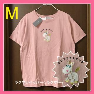 トイストーリー(トイ・ストーリー)のバターカップ tシャツ M(Tシャツ(半袖/袖なし))
