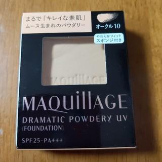 MAQuillAGE - マキアージュ ドラマティックパウダリー OC10