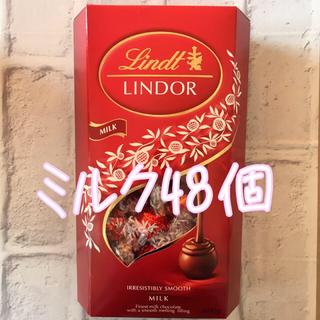 Lindt - リンツ リンドール チョコレート ミルク48個
