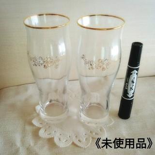 アフタヌーンティー(AfternoonTea)の《未使用》Afternoon Tea ペアグラス(2015年刻印)(グラス/カップ)