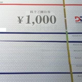 ダイヤモンドダイニング 株主優待 12000円分 (1000円×12枚)(レストラン/食事券)