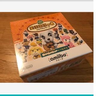 amiiboカード box  第2弾
