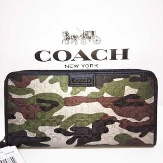 COACH - COACH長財布 迷彩カモフラージュ