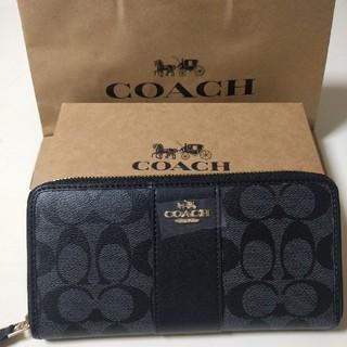COACH - COACH長財布 シグネチャーブラック