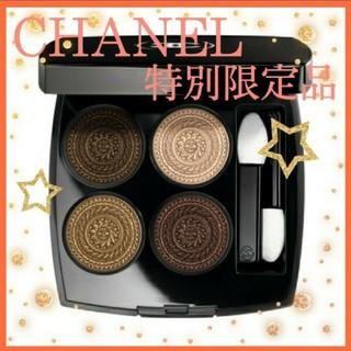 CHANEL - 【新品】CHANEL 特別限定品 レキャトルオンブル 342