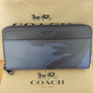COACH - COACH長財布 迷彩ブルー