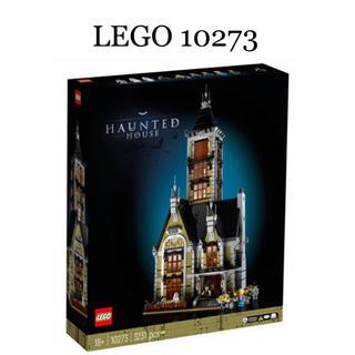 Lego - レゴ (LEGO) お化け屋敷 10273