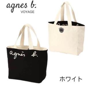 agnes b. - アニエスべー リバーシブルトートバッグ