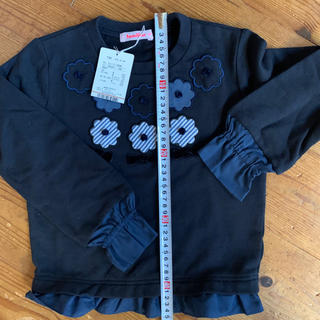familiar - familiar 130 長袖