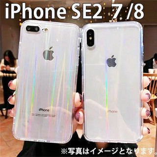iPhone 7 8 ケース iPhoneケース 韓国 透明 クリア オーロラ