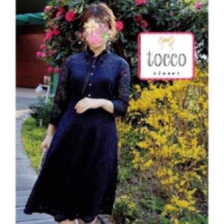 tocco - 新品♡tocco closet  ネイビー レース 可愛すぎるワンピース