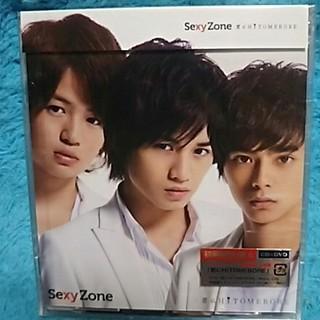 セクシー ゾーン(Sexy Zone)の新品初回盤A☆君にHITOMEBORE(CD+DVD)中島健人(ポップス/ロック(邦楽))
