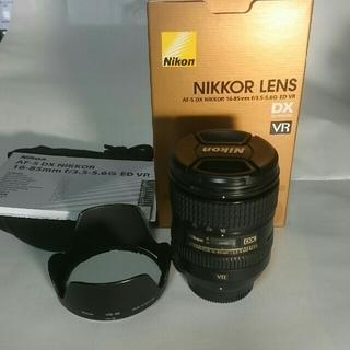 Nikon - AF-S DX 16-85mm F3.5-5-6G ED VR