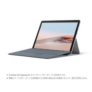 マイクロソフト(Microsoft)のMicrosoft surface go2 型番 STQ-00012(ノートPC)