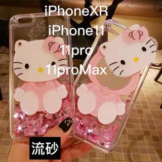 iPhoneケース流砂ピンクハローキティ