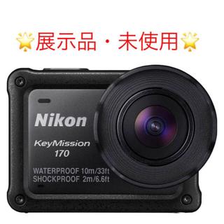 Nikon - Nikon アクションカメラ KeyMission 170BK 黒