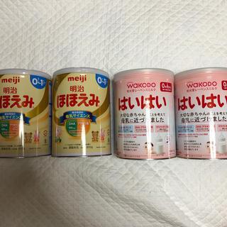 明治 - ほほえみ缶ミルク800グラムはいはい缶ミルク810g新品