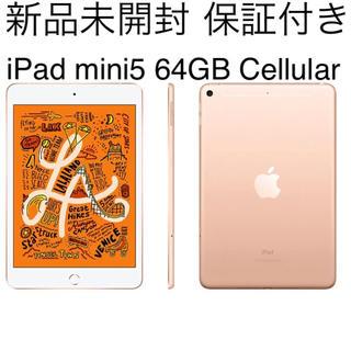 アップル(Apple)のYDMOBA様専用 ipad 4台セット(タブレット)
