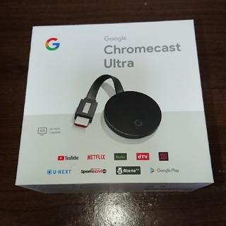 クローム(CHROME)のGoogle Chromecast ultra 4K対応(PC周辺機器)
