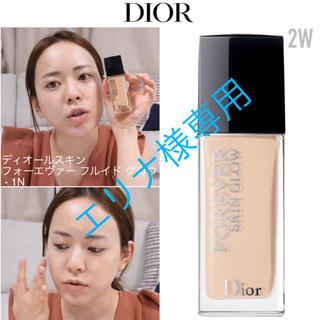 ディオール(Dior)の꙳関根りささんご愛用꙳Dior ディオールスキン  フォーエヴァーフルイドグロウ(ファンデーション)