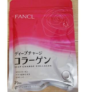ファンケル(FANCL)のディープチャージ コラーゲン ファンケル FANCL(コラーゲン)