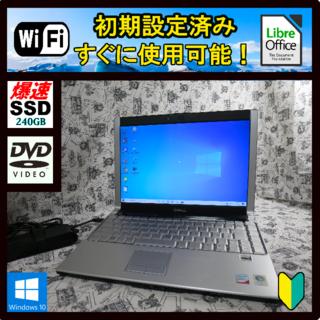 デル(DELL)の《週末セール》【爆速!新品SSD搭載】Windows10 ノートパソコン 本体(ノートPC)