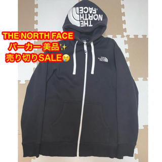 THE NORTH FACE - 【安値SALE👕】THE NORTH FACE ブラック系 パーカー