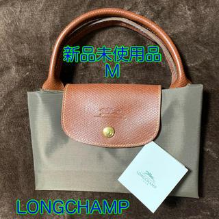 LONGCHAMP - 新品 仏製 ロンシャン プリアージュ トートバッグ M ショップカード付き