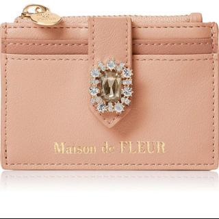 メゾンドフルール(Maison de FLEUR)のMaison de FLEUR カードケース(その他)
