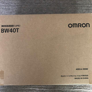 オムロン(OMRON)のオムロン 無停電電源装置 BW40T 未開封(PC周辺機器)