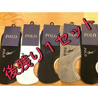 ポロラルフローレン(POLO RALPH LAUREN)のPOLO Ralph Lauren 靴下5足セット(ソックス)