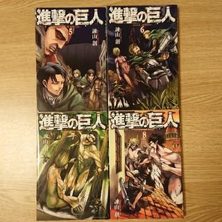講談社 - 進撃の巨人 5~8巻セット
