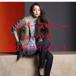 H&M×安室奈美恵コラボスキニーデニム