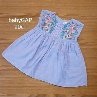 babyGAP - babyGAP 刺繍ワンピース チュニック 90㎝
