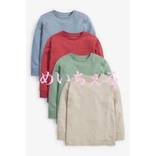【新品】next マルチ 長袖ジャージーTシャツ4枚組(オールド)