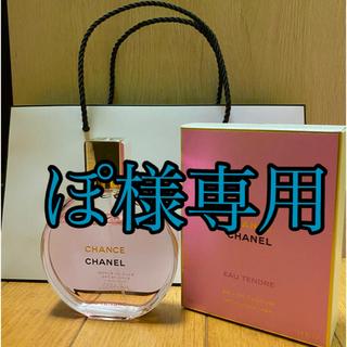 CHANEL - チャンス オータンドゥル オードゥ パルファム